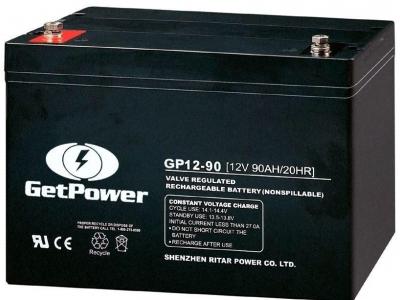 Bateria GetPower