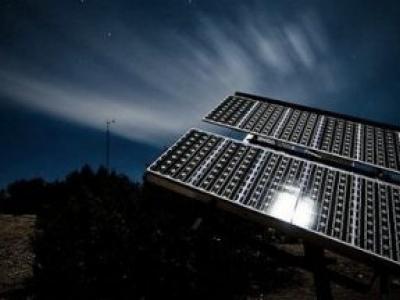 Cientistas chineses criam painéis solares que também produzem de noite