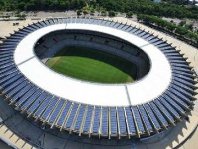 Minas Gerais é o primeiro no ranking brasileiro em energia solar