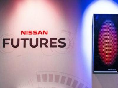 Nissan lança bateria que armazena energia renovável para uso doméstico