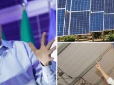 Piauí inaugura maior parque de Energia Solar da América do Sul