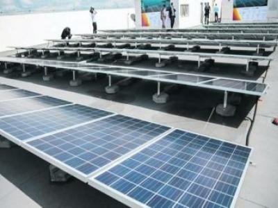 SP terá primeiro arranjo para energias renováveis no País
