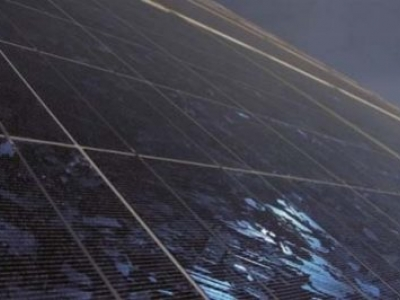 Ingeteam fornecerá equipementos para a maior planta fotovoltaica na América Latina